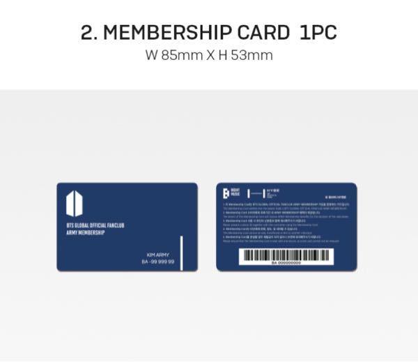 BTSのMembership Kitは買った方がいいんですか? また、Membership Cardは何に使うんですか?