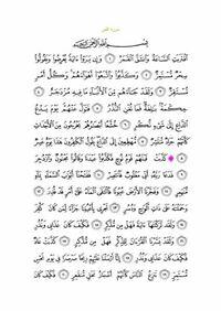 アラビア語ができたらすごいですか? 暗号みたいでかっこいいです。