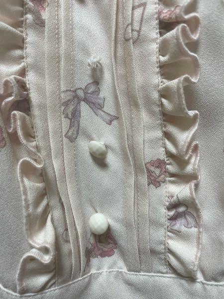 LIZLISAのおジャ魔女どれみコラボのお洋服なのですが、 ボタンを紛失してしまいました。 同じようなボタンを売っているところはありますか?