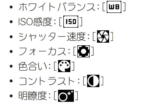 AQUASのスマホを買ったらカメラがマニュアルモード搭載してました。 これは、コンパクトデジカメよりは良い、安物レベルだとしても一眼レフカメラ並みの綺麗な写真が撮れますか? それと、画像の設定は 16:9=9M 4:3=16M どちらが綺麗ですか?