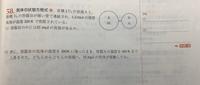 高校物理、熱力学の質問です。 この問題はどのように解けば良いですか。過程を教えてください。よろしくお願いします。