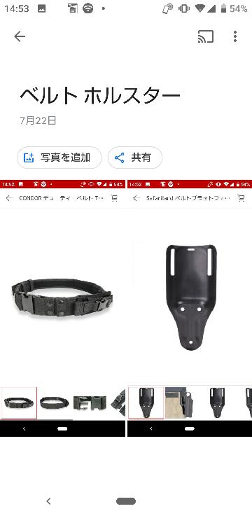 写真のベルトプラットフォーム(サファリランド製)はどのようなベルトに付けることが前提なのでしょうか? サバゲーで使うつもりですが、ベルトパッドを使いたいため、どうしてもデューティベルトなどが必要ですが、 デューティベルトを使う場合、ベルト幅がギリギリ通るか通らないかというところでして、不安です。 Safariland ベルトプラットフォーム UBL 両利き [ ローライド ]… [楽天] https://item.rakuten.co.jp/digisto/6075ubl22/?scid=wi_ich_androidapp_item_share #Rakutenichiba CONDOR デューティーベルト TB ピストルマグポーチ付 [ ブラック ] … [楽天] https://item.rakuten.co.jp/digisto/tb002bk/?scid=wi_ich_androidapp_item_share #Rakutenichiba