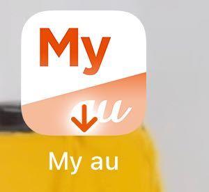 最近機種変したのですがmy auとau payが写真のようになっています。アプリを開こうとするとapp storeが開いてしまいます。どうすれば直りますか? 説明不足でごめんなさい ♂️