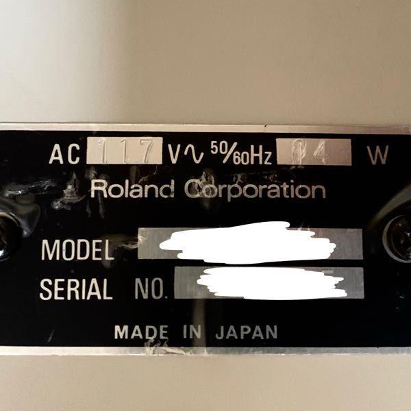 """変圧器について質問がございます。 アメリカから購入した電子楽器に120Vのステップアップトランスをかまして日本で使用していたのですが、最近機材の表記に""""AC117V〜50/60Hz""""と書かれている事に気付きました。今の所故障や誤作動は無いですが壊れるのが心配なので、今後117Vのステップアップトランスを使用した方が良いのでしょうか? 因みにステップアップトランスの電圧をテスターで測ったところ123Vありました。 使用している変圧器は""""日章のMF-200""""です。 何方か詳しい方教えてくださいよろしくお願いします。"""