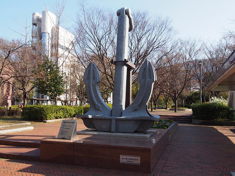 呉市中央公園に設置されている戦艦大和の錨なんですがこれって実物ですか?