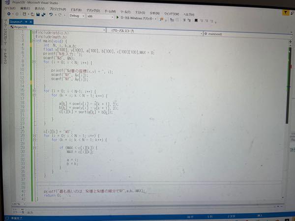 コインつけます!!プログラミングやってて、エラーが解決できないのでどなたか教えてください。 5行目に'a'と'b': 'float [100]' は 'int' と間接操作のレベルが異なります。 20行目 'sqrt': 呼び出しに対する引数が少なすぎます。 18〜20行目 式には pointer-to-object 型が必要です 配列または、ポインターでない変数に添字が使われました。 このようなエラーが出ます。どなたか教えてください!!