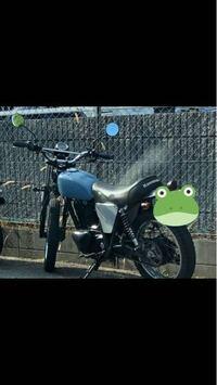 このバイクの名前わかる方教えてください! 街で見かけて気になってます。 カワサキってことしかわかりません。お願いします