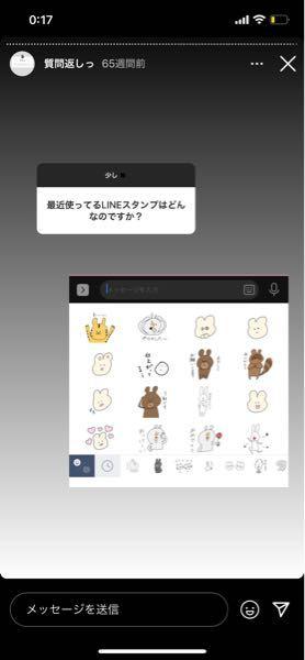 モデルの木村なつみちゃんが使ってるLINEスタンプ、なんて名前か知りたいです。分かる人教えてください ♂️