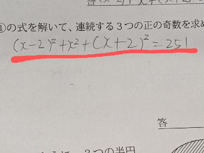 閲覧ありがとうございますm(_ _)mこの式を簡単にとく方法は無いのでしょうか? やはり1つ1つ丁寧に解いていくしかないのでしょうか…?