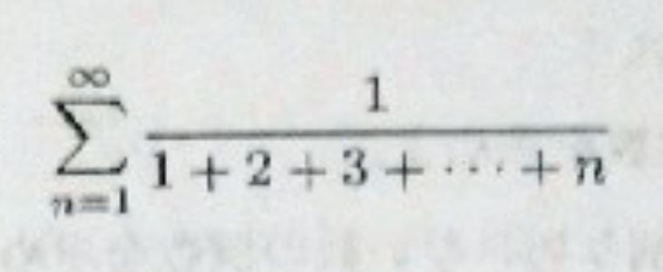 これの極限値が2になる理由を教えてください
