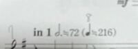 付点2部音符が1拍の場合、四分音符は何拍で吹くのでしょうか?