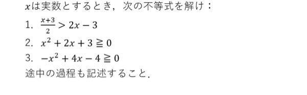 この数学の問題を解いてください