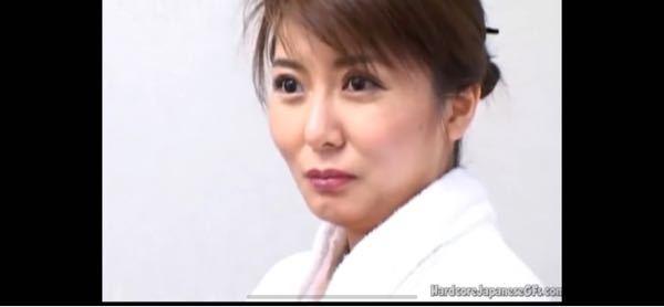 この女優の名前を教えてください。よろしくお願い致します。