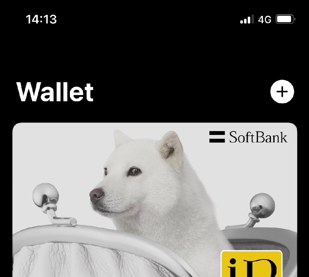 Softbank LINE MOで何故かプリペイドカード登録出来ました。 公式ではSoftbank・ワイモバイルのみ登録可能みたいな事が書いてましたがLINE MOもSoftbankだからでしょうか?