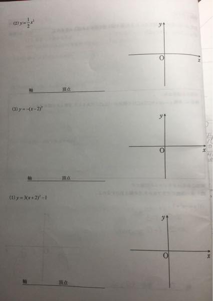 解き方と答え教えて下さい。