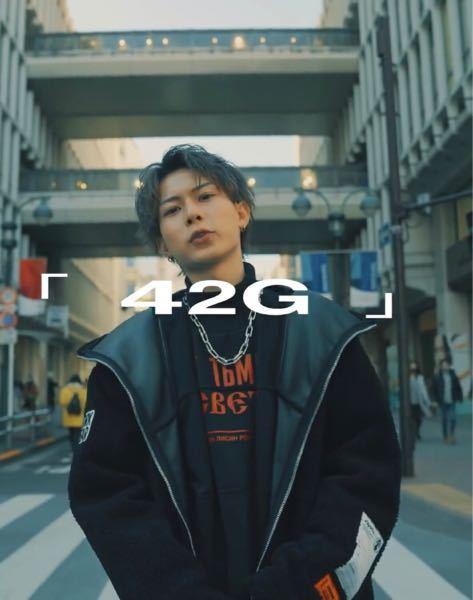 「Neo アバみ - Remix みきおだ feat.BENA,田中聖」の動画でみっき〜が着てるこのジャケット、どこのか分かる方いませんか?