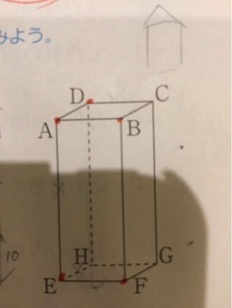 AB=4cm BC=3cm AE=10cm 5点A.B.D.E.Fを頂点とする立体の体積を求めなさい という問題の解き方が分からないので教えてください!