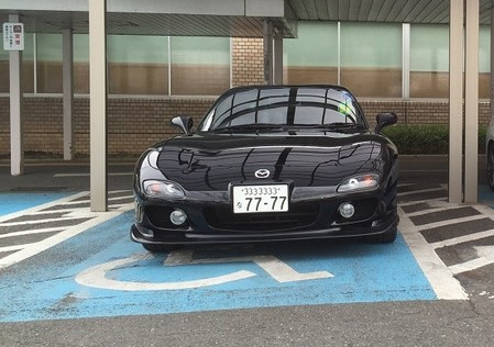 障害者専用駐車場に高級車が止まっていたらブチ切れる人がいますが。 ・・・・・・・・・・・・・・・・・ 「障害者専用駐車場は障害者のための駐車場だ。健常者は停めるな」などとブチ切れますが。 よく分からないのですが。 なぜ高級車=健常者という認識なのですか。 よく分からないのですが。 ベンツに乗っている障害者も大勢いると思うのですが。 と質問したら。 障害者がベンツを買えるわけがない。 という回答がありそうですが。 すいませんが。 それは差別だと思いますが。 それはそれとして。 障害者専用駐車場にセルシオとかアルファードの改造車とかが停まっていたらブチ切れる人がいますが。 よく分からないのですが。 障害者が改造車に乗ってなにが悪いのですか。