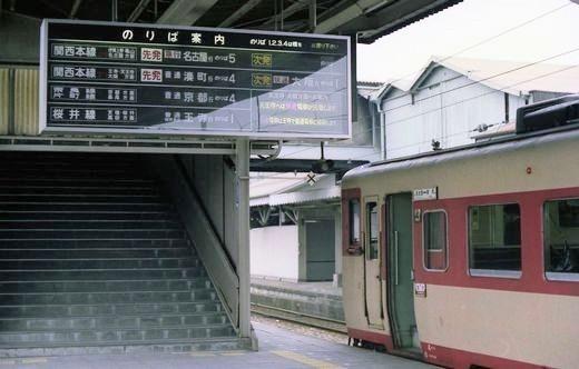 私は、関西本線で運行されていた、急行かすが がとにかくお気に入りなのですが、 皆さまのお気に入り気動車急行、ザ・国鉄急行あれば教えて頂きたいです