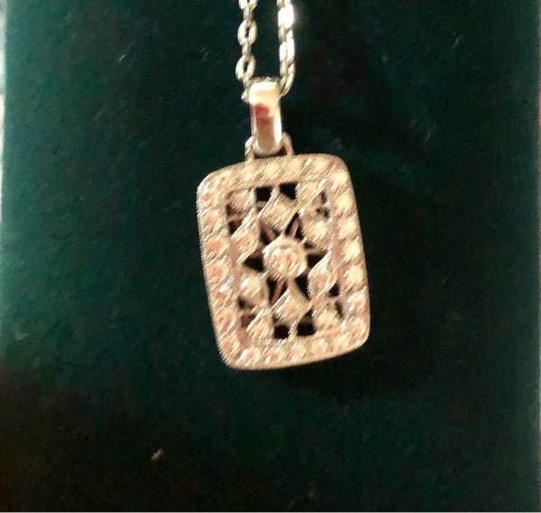 このネックレスはどこの物か分かりますか? 10年程前に祖母に頂きました。