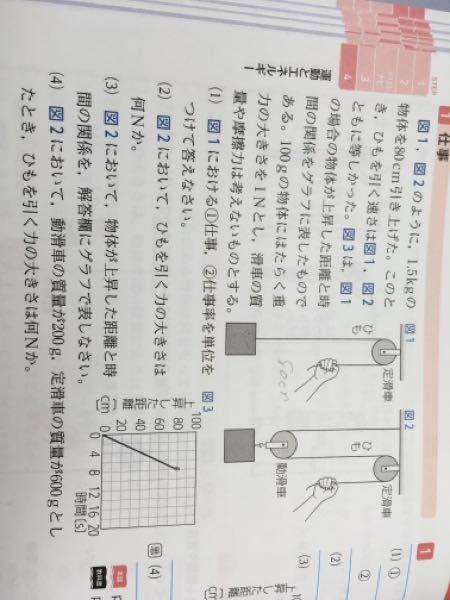 この問題の4番を教えてください。解説読んでもわかりません。詳しくお願いしたいです