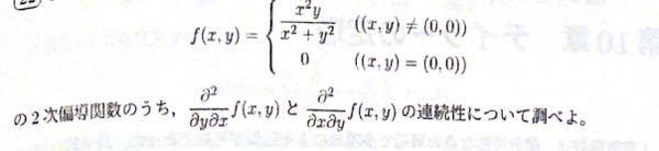 この画像にある問題が分かりません。 分かる方いましたら教えて頂きたいです。 宜しくお願い致します。