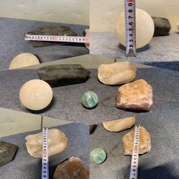 この写真の石の価値は総額幾らでしょうか?