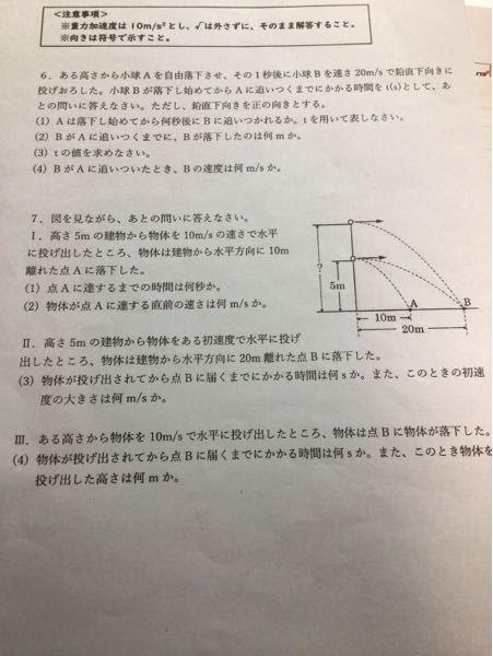 大問7の全問いの解説お願いします。