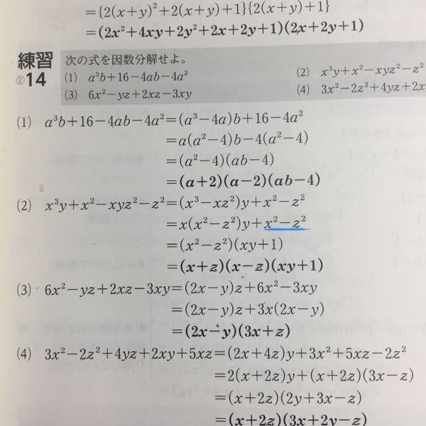 青い線の部分の数字はどこに消えたのですか?