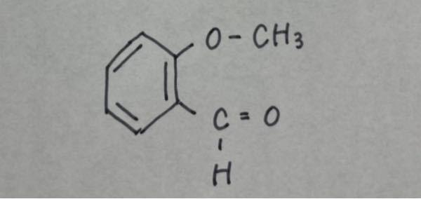 至急お願い致します。 この構造式で表される物質は何という名前でしょうか。
