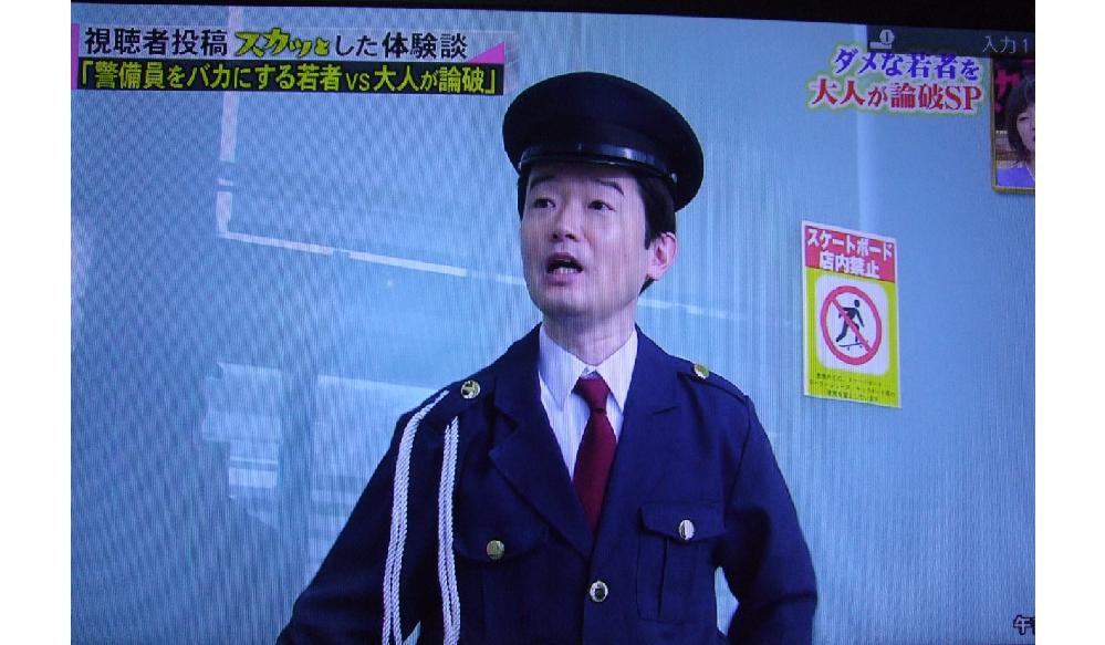警備業の方にききたいのですが、 今回のオリンピックや渋谷ハロウインの大規模な警備では 警察官と警備員の共同での警備が見られますが、 こういう場での警備員の身分ですが 警備員もみなし警官扱いとなるのでしょうか それとも警備員はあくまで警備員のままでしょうか 例えば警察官の担当するA地点において 警察が目をつけた者に対し 身分証の提示や衣服や荷物のガサ入れを実行していましたが 警備員の担当するB地点においても警官と同様の行為は可能でしょうか それとも何かあれば警官に連絡をいれて自分達は待機するだけなのでしょうか