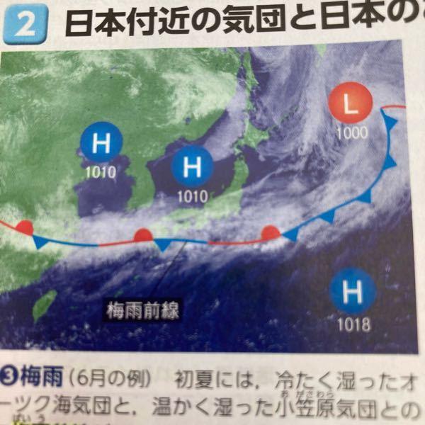 地理の質問です この気圧配置で右上がオホーツク気団、右下が小笠原気団だと思うのですが、なぜ小笠原気団が高気圧なんですか? 高温であれば空気は温められて低気圧になり、上のオホーツク気団は冷えているので高気圧になると思ったのですが、違ったのでどうなっているか教えてほしいです。 急ぎで解答くださる方いらしたらお願いします<(_ _)>