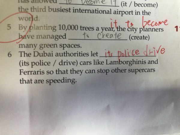 ここの5番と6番の答えの意味がわかりません! 解説お願いしたいです。どうしてこうなるのでしょうか。