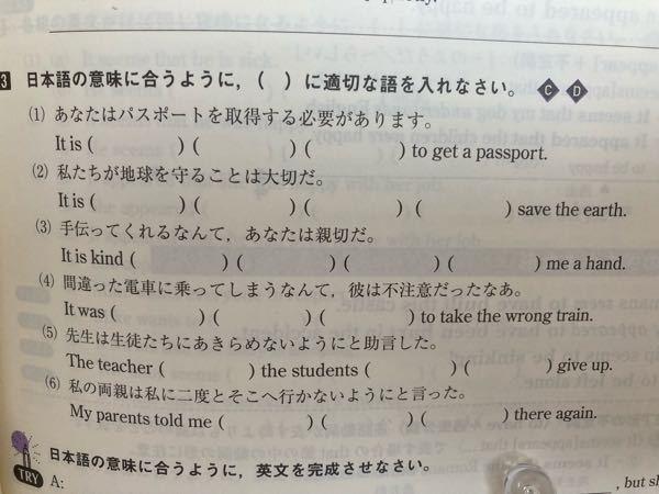 高校1年生英語の問題です。 この問題の(3)と(4)が分かりません。 わかる方教えて下さい。