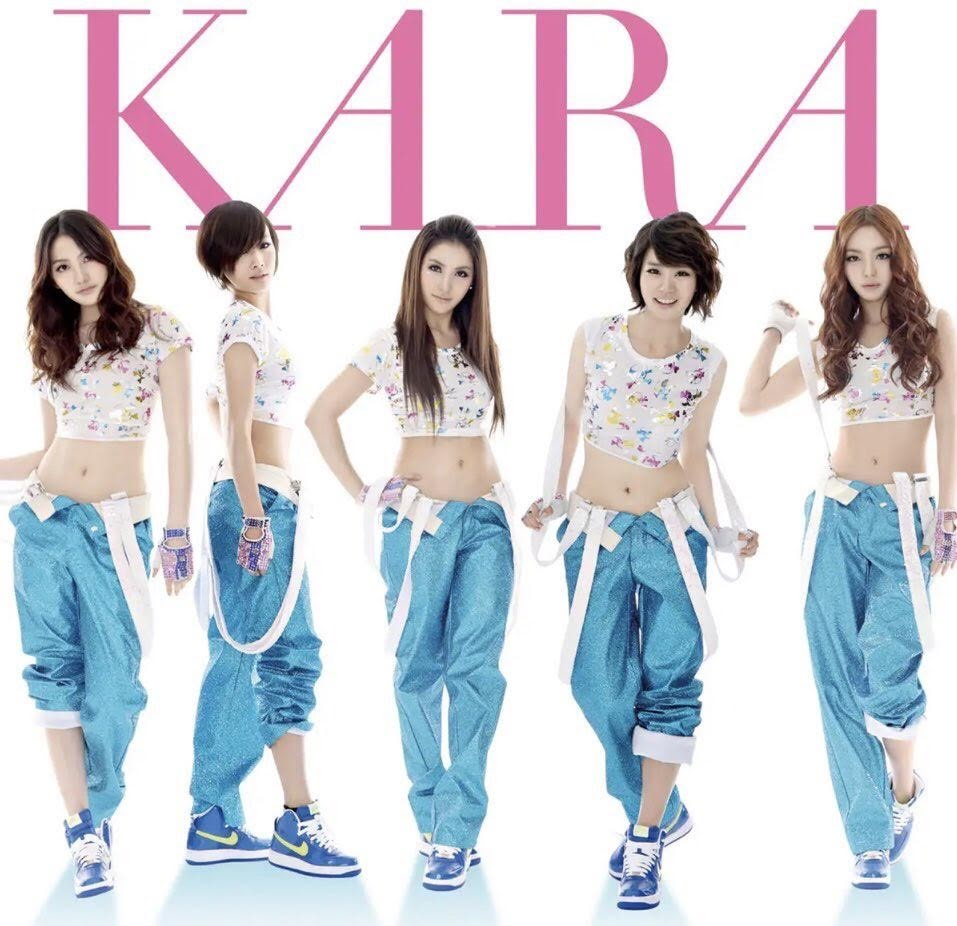 K-POPガールズグループの曲で、コンサート等で披露されたことのない隠れた名曲を教えて下さい。 自分の一押しは、KARAのTasty Loveです。
