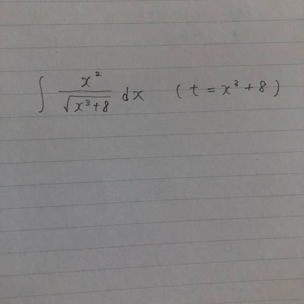 これの解き方を教えてください。