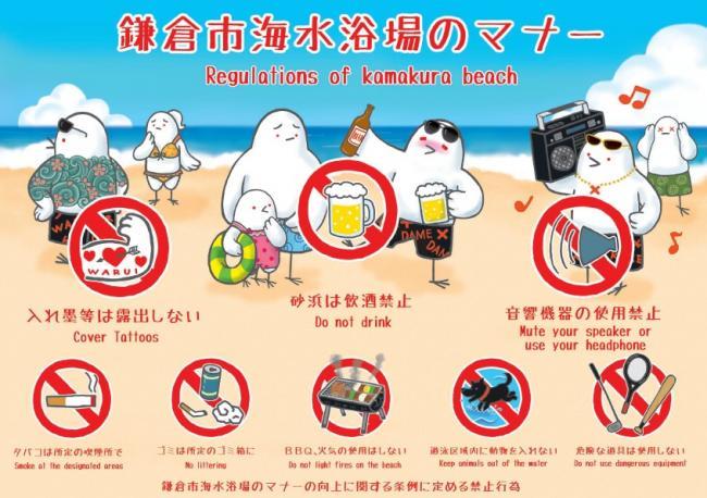 日本の刺青否定派やアンチタトゥー派は九官鳥やオームにも刺青やタトゥーの悪口を吹き込んでいるのでしょうか? 一番の黒幕は自治体ですね、例えば下の画像みたいに意図的に「Warui」という文字を使って市民がタトゥーに否定的に思わせるように洗脳工作をしているんですから。