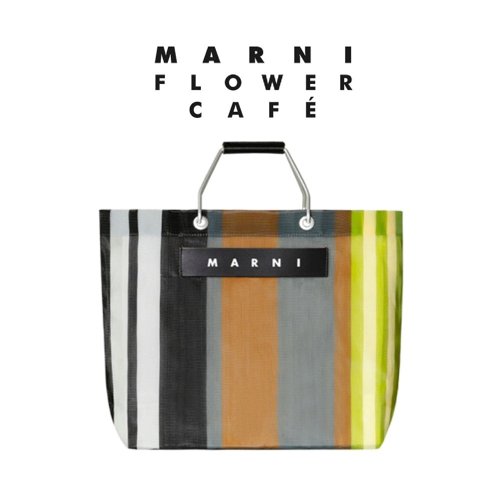 マルニのストライプバッグを通勤に使ったらおかしいですか?