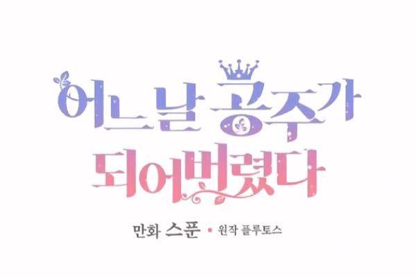 これ翻訳出来る人居ますか? 韓国語なんですが 読めなくて なにかの作品のタイトルなんですが…