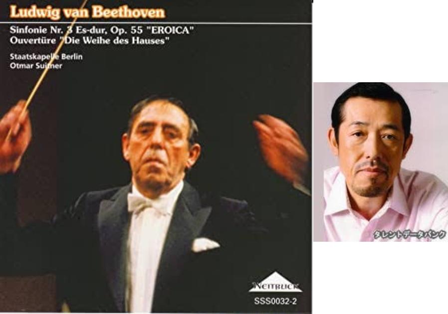 最近にわかに巻き起こったオトマールスイトナーブームの理由がわかりました いかがどすか 次から選んでください 1中古CDでブラームス全集を買ったらそれがオトマールスイトナーだった 2オトマールスイトナーが日本で指揮したのが1971年で50年目に当たる 3コロナウィルス渦で人々が心を埋める温かい音楽を求めた 4嶋野久作と似ていることが判明したから 5サムがこのYouTubeを見つけてきたから https://youtu.be/H9ly8sEPxCI 6オトマールスイトナーブームなんか起きていない https://youtu.be/OK0_H1adFdQ
