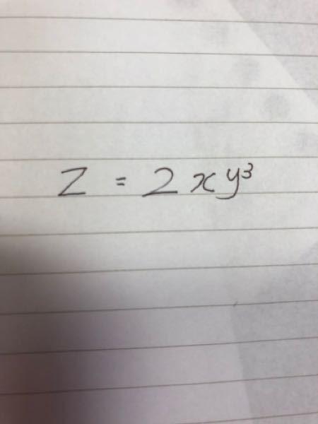 次の関数に関してXとYについてそれぞれ偏微分しなさい。 この問題の解き方 回答お願いします。
