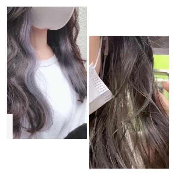ヘアカラーについて 今日美容室で画像左の淡めのブルーラベンダーをお願いしたのですが、インナーを入れたと言わなければ染めたかどうかもわからない右の画像の状態になってしまいました。1番色がわかる照明で撮って この色です。ブリーチは一回しています。 セルフカラーで左の画像のような髪色に寄せることは可能でしょうか? また可能であればおすすめのカラー剤を教えていただきたいです。