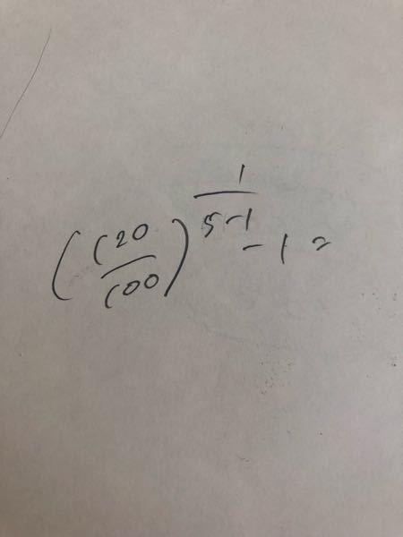 数学?統計学の質問です。 この計算の仕方がわかりません。右上に、分数があって、どう処理したらいいかわかりません。