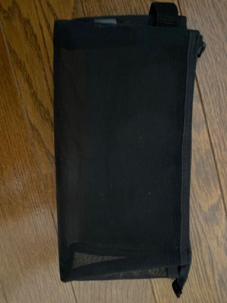 今の無印のペンケースはポッケがついついて、ポッケがついてないマチ付きのナイロンメッシュペンケースってもう廃盤になったのですか?