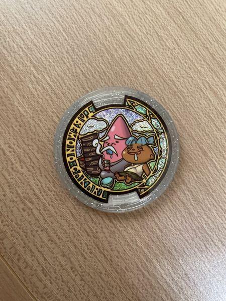 これはなんのキャラの妖怪メダルですか?