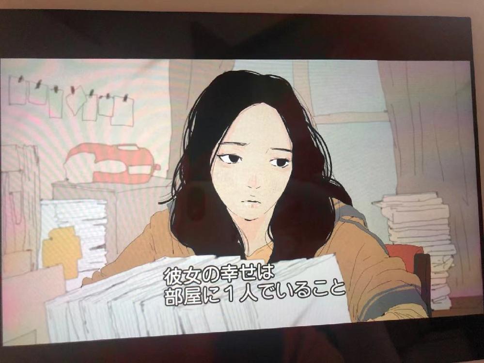 となりの美男(韓国ドラマ)に出てくるイラストレーターの名前を教えて頂きたいです。