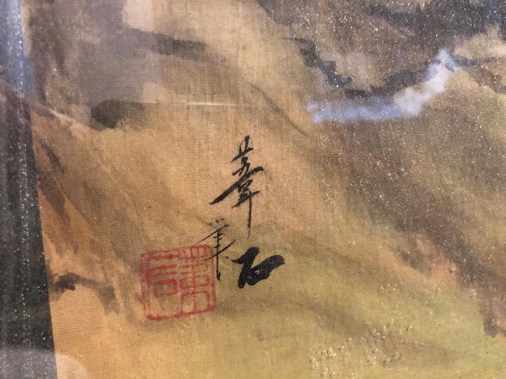 この花押はどなたのものでしょうか? 虎の絵が書いてあります。 50年以上前から家にあります。
