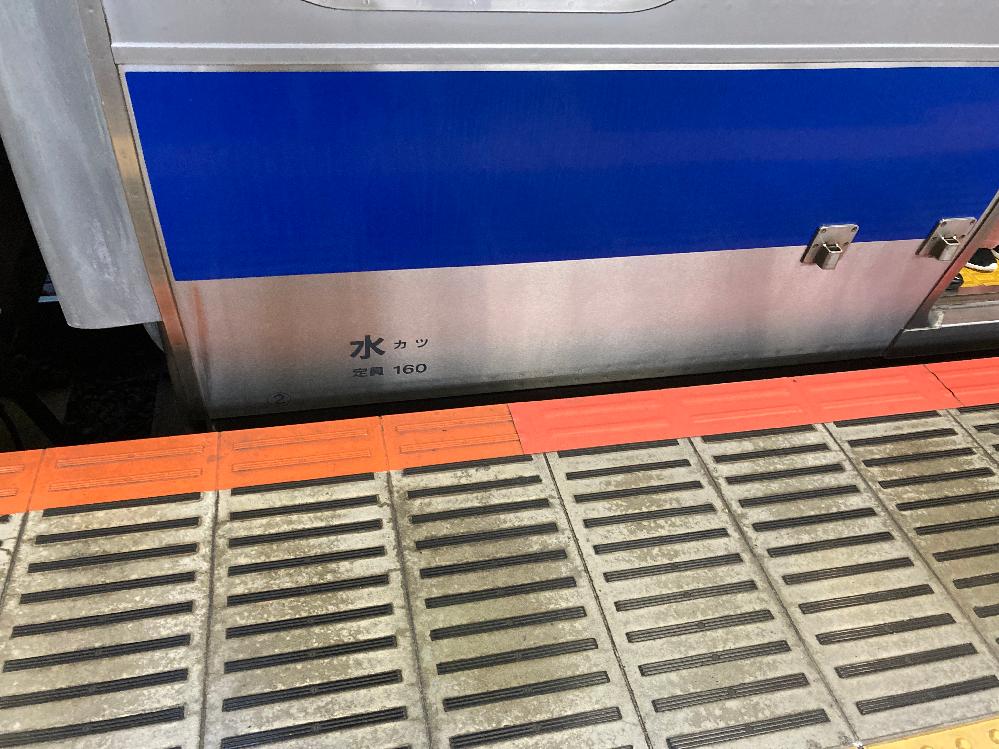 今日乗ったE531系についてました。これなんですか?