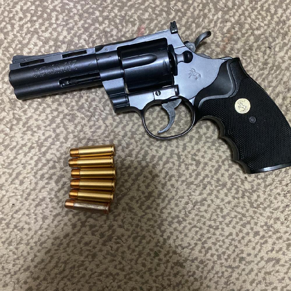 この銃の相場っていくらですか?