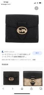 30代 独身女 この財布持っても大丈夫ですか?